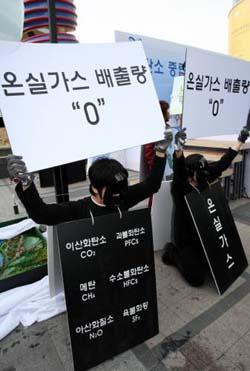 '탄소중립'은 이산화탄소 배출량이 0인 상태를 말한다. 사진은 지난 2월 서울 청계광장에서 열린 '탄소중립 켐페인 출범식'에서 시민단체 관계자들이 지구온난화 퍼포먼스를 연출하는 장면이다. 동아일보 자료 사진.