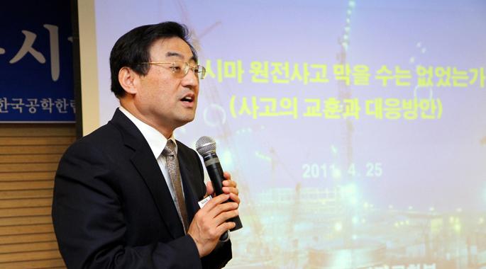 한국공학한림원 CEO포럼에서 주제발표를 하고 있는 김무환 포스텍 첨단원자력공학부 교수 한국공학한림원 제공