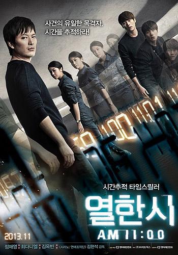 한국형 핵융합로 볼 수 있는 스릴러 영화 한 편 - (주)동아사이언스 제공