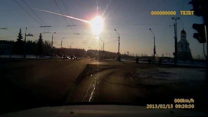 2013년 2월 15일 러시아 첼랴빈스크 주 상공을 가로지르는 거대한 화구. 태양보다 밝게 빛나고 있다.
