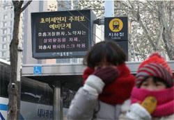 중국發 초미세먼지는 중금속 덩어리