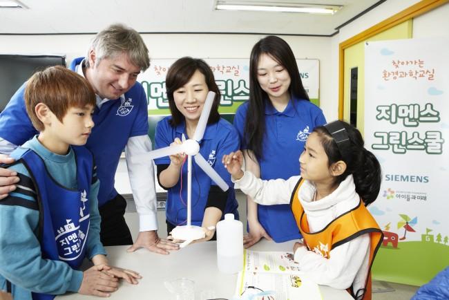 지구촌학교에서 첫 번째 지멘스그린스쿨이 열렸다. - 지멘스 제공