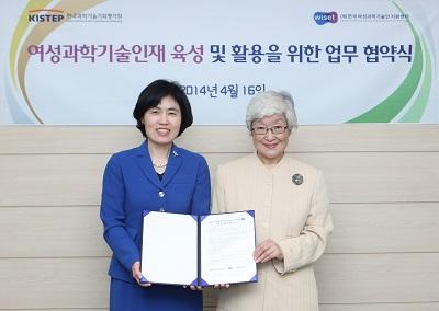 박영아 KISTEP 원장(왼쪽)과 이혜숙 WISET 소장(오른쪽) - KISTEP 제공
