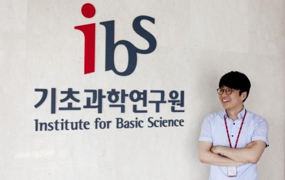 IBS의 비전을 아시나요?