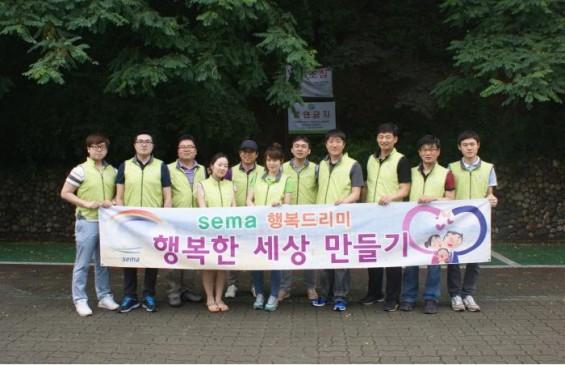 SEMA, 북한산에서 환경정화 활동 전개