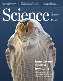 [표지로 읽는 과학] 기생충이 숙주를 속이는 법