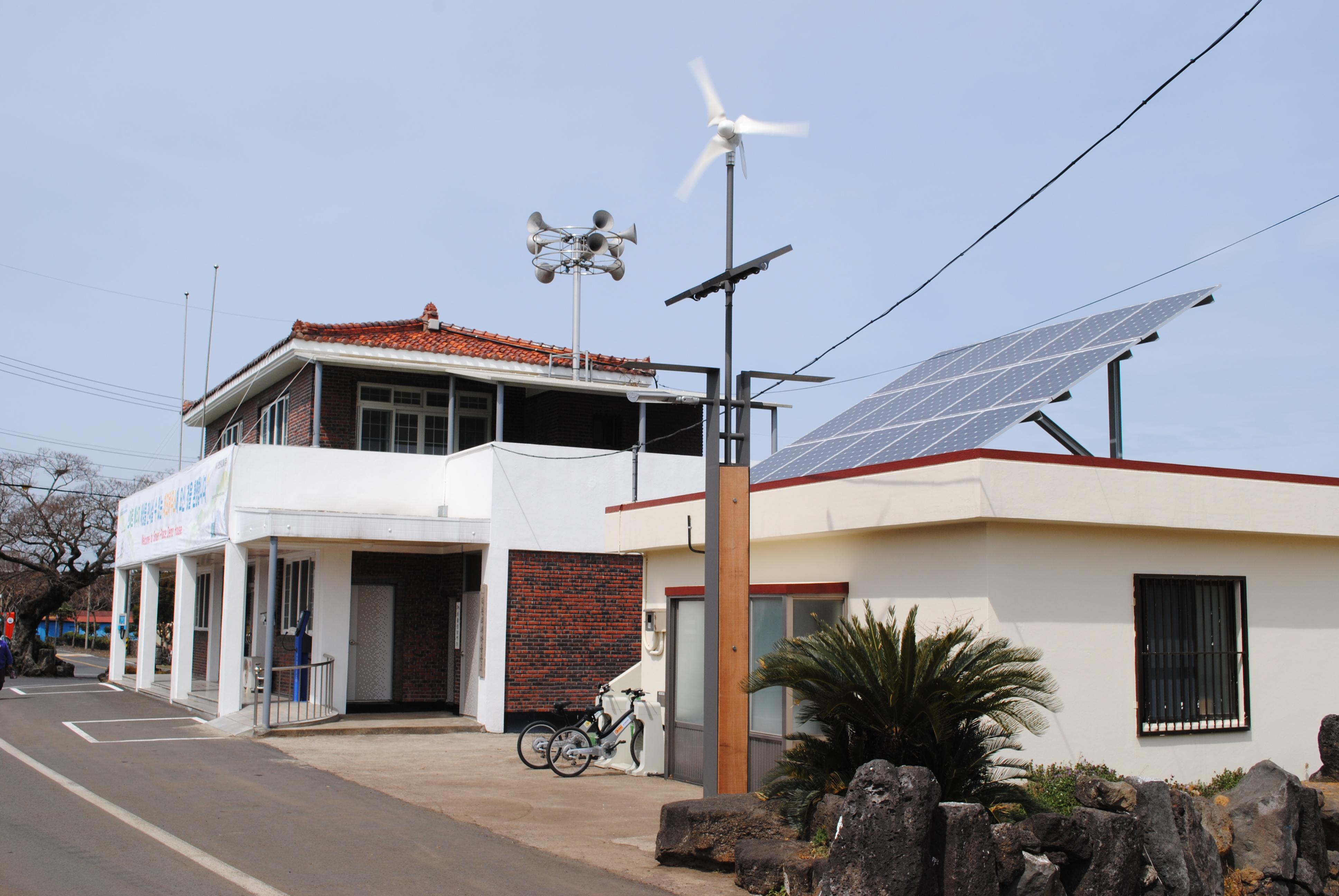 태양광발전, 풍력발전, ESS 등을 실증하는 데모하우스.