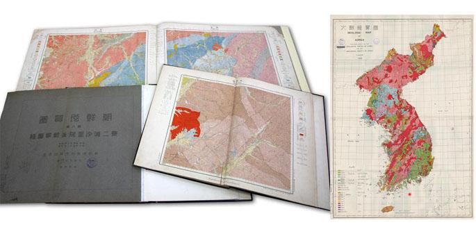 등록문화재 603호와 604호로 등록된 '조선지질도(왼쪽)'와 '대한지질도(오른쪽)'의 모습. - (주)동아사이언스 제공