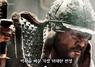 역사를 바꾼 가장 위대한 전쟁 명량