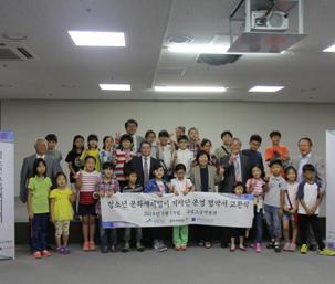 '청소년 문화재지킴이 기자단' 활동 시작