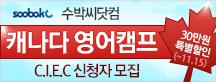 수박씨닷컴