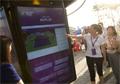 테니스 혁신도 독일 월드컵 우승도 '빅데이터' 덕분