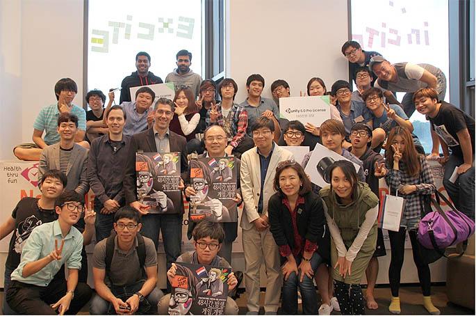 코리아-네덜란드 게임잼 2014 @포스텍' 참가자 들의 기념촬영 모습 - 여명숙 교수 제공