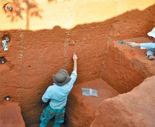 아프리카 말라위 토양 분석해...