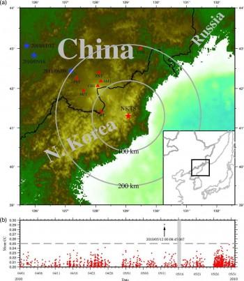 중국과학기술대가 발표한 북한 핵실험 추정 논문 - Seismological Research Letters 제공