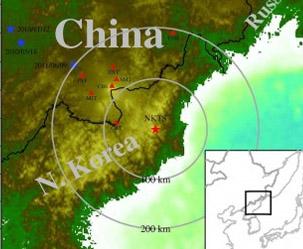 북한은 정말 2010년에 핵실험을 했을까
