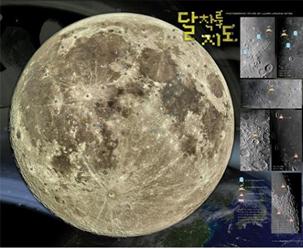 여기는 달의 바다, 저기는 크레이터… 미러리스 카메라로 달 찍어보니