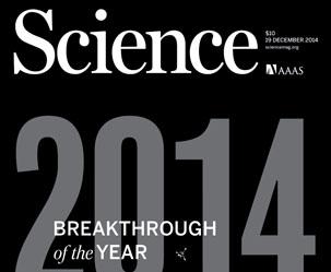 [표지로 읽는 과학] 올해 과학계 10대 뉴스가 궁금하다면…