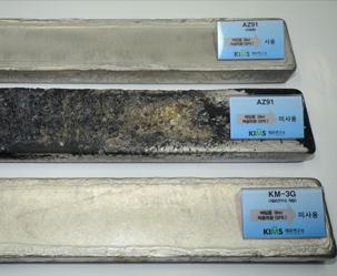 차세대 금속 '마그네슘' 환경오염 없이 생산