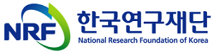 한국연구재단 제공