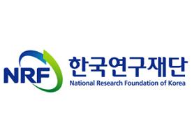 한국연구재단, 공공기관 부패방지 최우수기관 선정