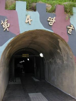 wikimedia 제공
