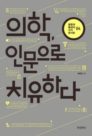 한국문학사 제공