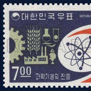 [과학기자의 문화산책]우표 속 세상, 사라져가는 과학기술