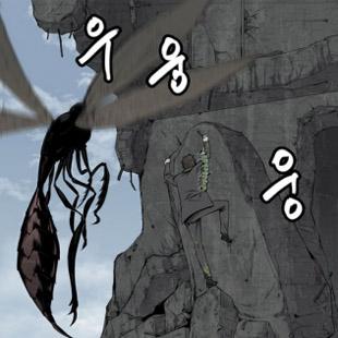 2m 거대 말벌이 서울을 점령했다?!