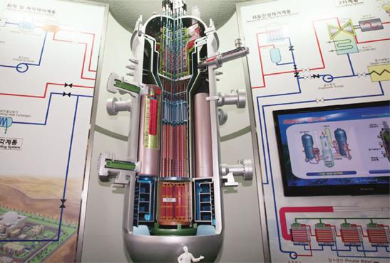 사우디아라비아 수출하는 원자로 '스마트'