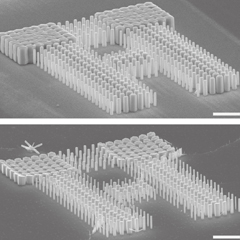 미래형 3차원 반도체 제조법 발견