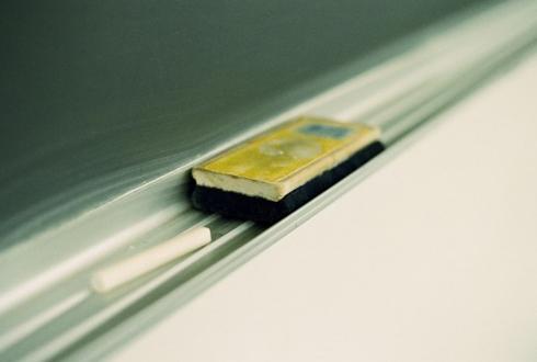 분필가루 날리는 칠판은 옛말, '자성칠판' 상용화 임박