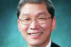 김도연 전 국가과학기술위원장, 포스텍 7대 총장 선임