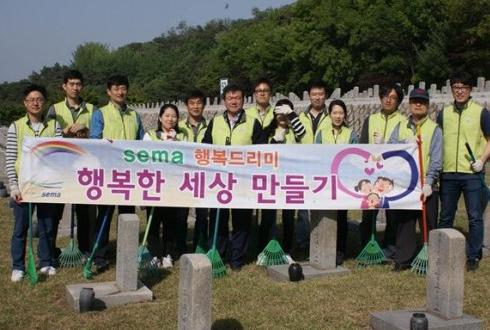 과학기술인공제회 SEMA행복드리미, 서울현충원 묘역돌보기 지원