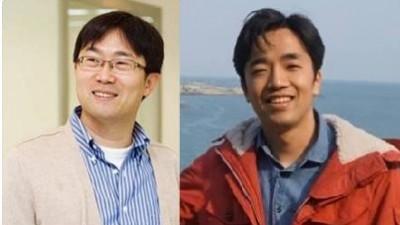 황동수 교수와 오동엽 연구원(왼쪽부터). - 포스텍 제공