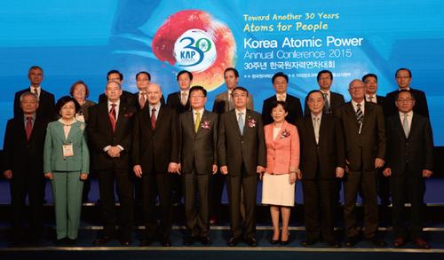 생각은 다르지만 방향은 같은 한국, 일본 양국의 원자력계