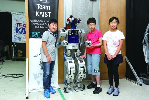 세계 최고의 재난대응로봇 휴보를 만나다