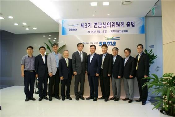 과학기술인공제회 연금심의위원회 개최