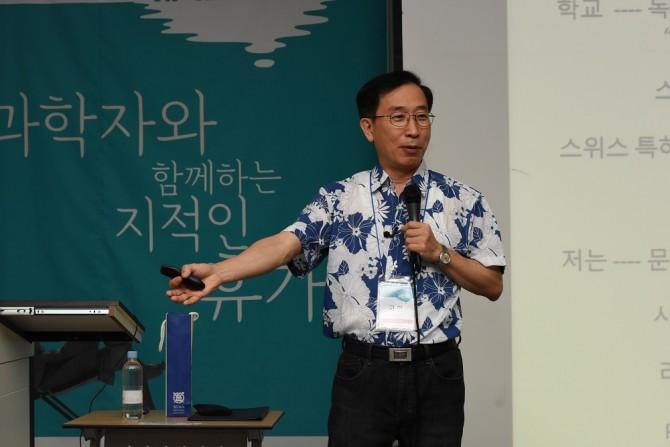 국양 삼성미래기술육성재단 이사장 - 동아사이언스 제공