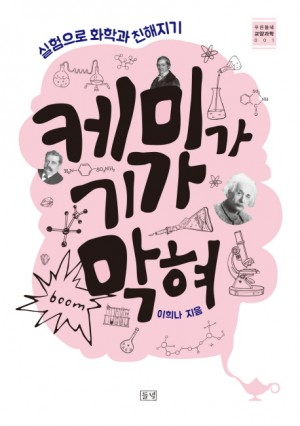 들녘 제공