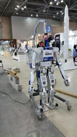대한민국과학창의축전에 전시된 인간형 로봇 휴보. - 동아사이언스 제공