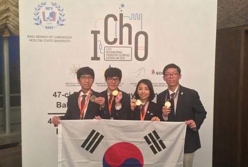 韓 대표단, 국제화학올림피아드(IChO) 종합 1위