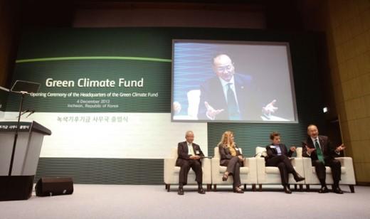 개발도상국 녹색성장 돕는 녹색기후기금
