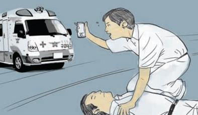 멈춘 심장 되살린 '스마트폰 진료'