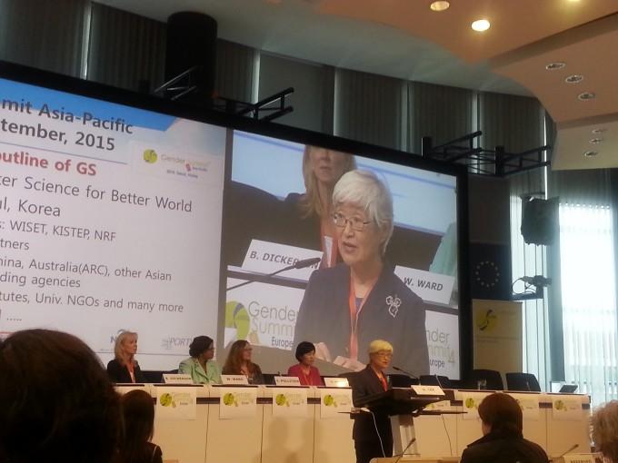 벨기에 브뤼셀에서 열린 2014 유럽 젠더서밋 행사장.  - WISET 제공 제공
