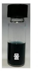 유기 반도체가 물에 분산돼 있는 모습.  - 미래창조과학부 제공