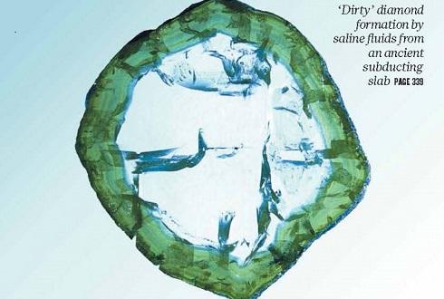 '더러운' 다이아몬드에 담긴 지구