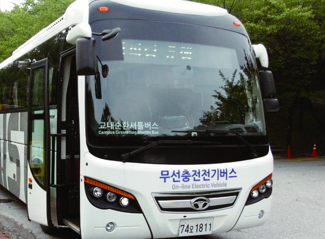 한국과학기술원(KAIST)에서는 2012년 10월부터 교내순환셔틀버스로 무선충전전기버스를 이용하고 있다. 무선이기 때문에 주행 중에도 충전이 가능하다. - 과학동아 제공