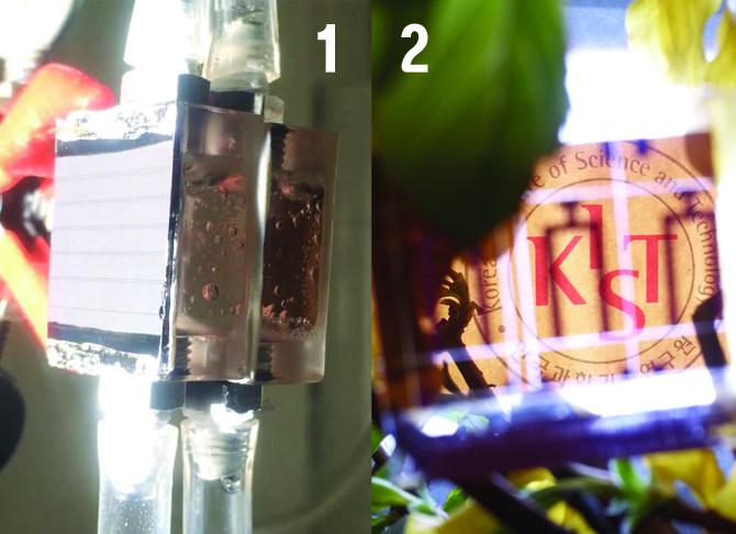 민병권 센터장팀이 만든 ➊ 인공광합성 장치와 ➋ 인공광합성 장치를 만드는 데 필요한 투명한 태양전지기술. 태양전지판을 통과한 빛은 장치 안에 있는 물과 촉매에 영향을 줘서 인공광합성이 더 잘 일어나도록 돕는다. - 민병권 제공