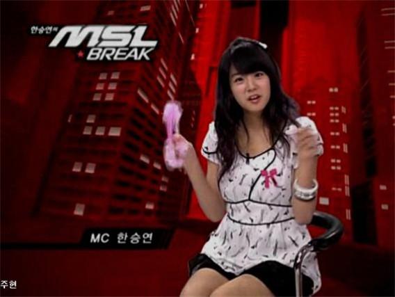 카라 한승연은 1집 실패 후 크고 작은 예능프로그램에 가리지 않고 출연하며 팀을 캐리했다.  - MBC 제공